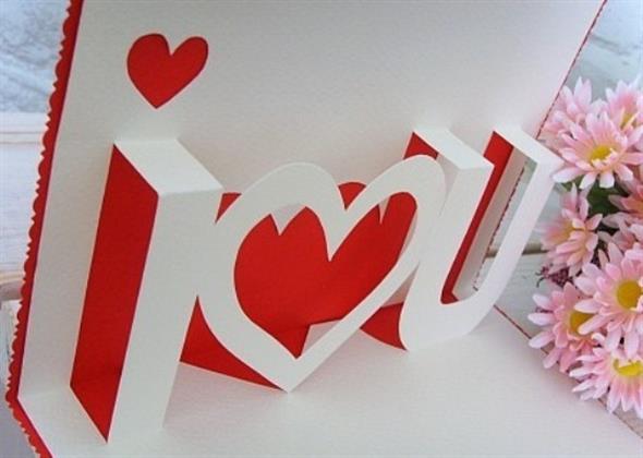 Idéias de artesanato para o Dia dos Namorados 003